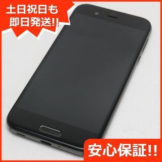 アクオス(AQUOS)の美品 au SHV39 AQUOS R ブラック 白ロム(スマートフォン本体)