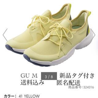 ジーユー(GU)の(434) 新品 GU M アクティブイージースニーカー イエロー(スニーカー)