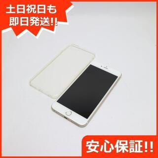 アイフォーン(iPhone)の美品 SIMフリー iPhone6S PLUS 16GB ゴールド (スマートフォン本体)