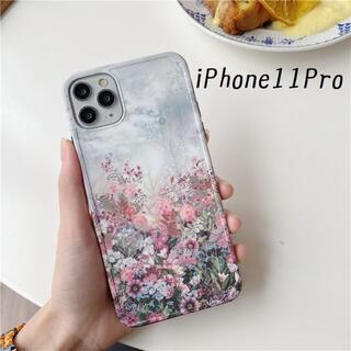 大人気! iPhone11Pro ケース カバー 花畑 プリント(iPhoneケース)