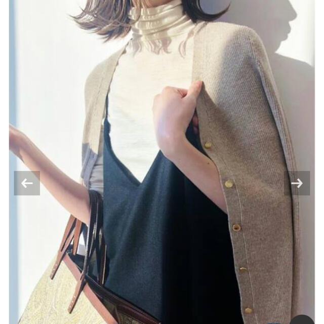 IENA(イエナ)のIENA 2x1リブVネックカーディガン レディースのトップス(カーディガン)の商品写真