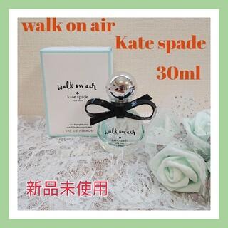 ケイトスペードニューヨーク(kate spade new york)の新品未使用⭐ケイト・スペード walk on air(香水(女性用))