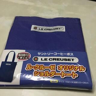 ルクルーゼ(LE CREUSET)のル・クルーゼ ショルダートートバッグ 新品未使用(トートバッグ)