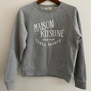 メゾンキツネ(MAISON KITSUNE')の【メゾンキツネMaisonKitsune】グレー スウェット(トレーナー/スウェット)
