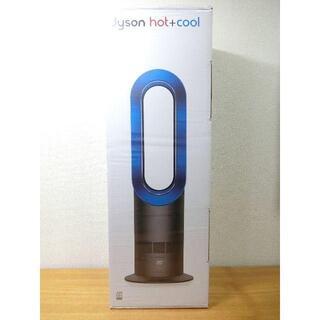 ダイソン(Dyson)の【新品・未開封】ダイソン Dyson Hot+Cool AM09IB(空気清浄器)