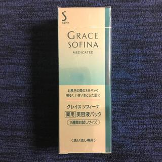 ソフィーナ(SOFINA)の新品 グレイスソフィーナ 薬用美容液パック2週間お試しサイズ(パック/フェイスマスク)