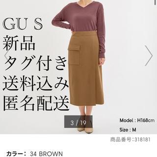 ジーユー(GU)の(435) 新品 GU S ポケットナローミディスカート ブラウン(ロングスカート)