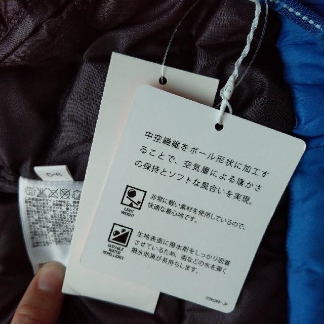 UNIQLO(ユニクロ)の[新品]ユニクロ ダウンジャケット 110㎝ キッズ/ベビー/マタニティのキッズ服男の子用(90cm~)(ジャケット/上着)の商品写真