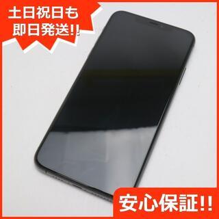 アイフォーン(iPhone)の美品 au iPhone 11 Pro Max 256GB スペースグレイ (スマートフォン本体)