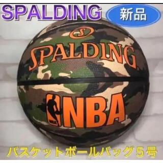 スポルディング(SPALDING)のスポルディング バスケットボール5号 カモ(バスケットボール)