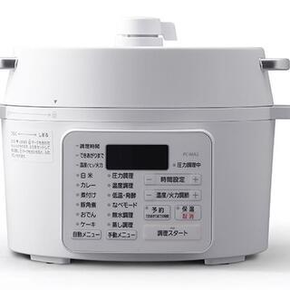 アイリスオーヤマ(アイリスオーヤマ)の新品未使用PC-MA2(調理機器)