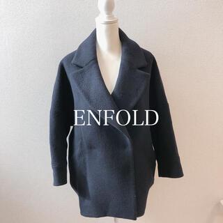 エンフォルド(ENFOLD)のENFOLD エンフォルド コクーン コート 36 ダーク ネイビー(チェスターコート)