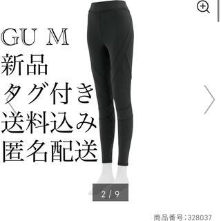 ジーユー(GU)の(482) 新品 GU M ランフィットスポーツレギンス(10分丈) ブラック(レギンス/スパッツ)