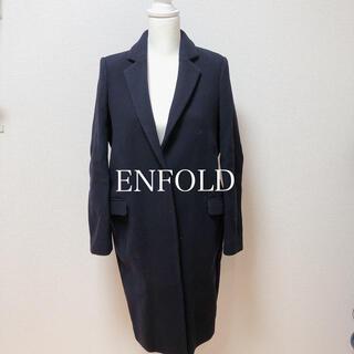エンフォルド(ENFOLD)のエンフォルド ロングコート ダークネイビー 36(チェスターコート)