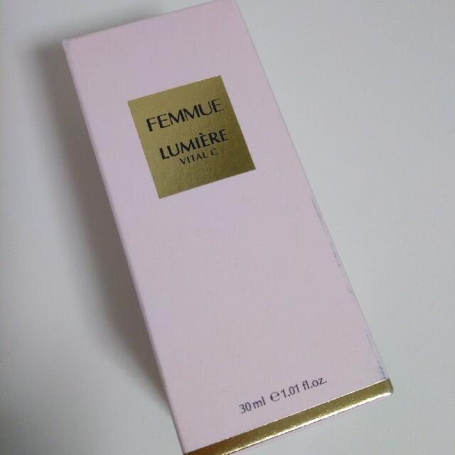 Cosme Kitchen(コスメキッチン)のFEMMUE ファミュ ルミエール ヴァイタルC 美容液 コスメ/美容のスキンケア/基礎化粧品(美容液)の商品写真