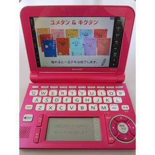 シャープ(SHARP)のBrain PW-G5200 カラー電子辞書 高校生モデル (ビビッドピンク)(その他)