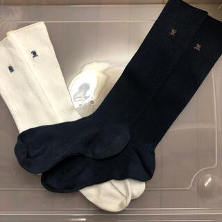 関東国際 靴下
