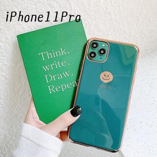 大人気!iPhone11Pro にこちゃん カバー ケース グリーン(iPhoneケース)