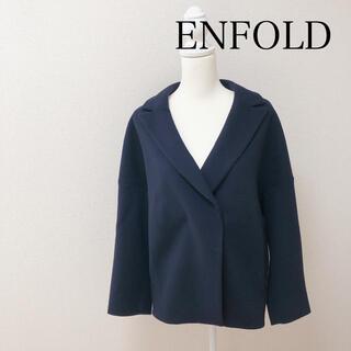 エンフォルド(ENFOLD)のENFOLD  エンフォルド コクーンショートコート ネイビー サイズ:36(チェスターコート)