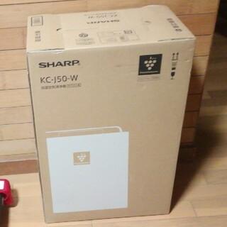 【新品未開封】KC-J50-W シャープ加湿空気清浄機