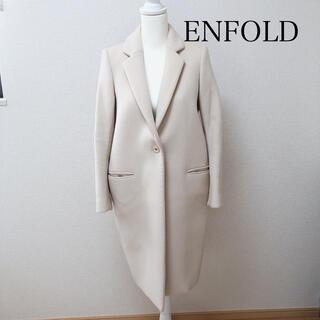 エンフォルド(ENFOLD)のENFOLD  エンフォルド チェスターコート ホワイト 36(チェスターコート)