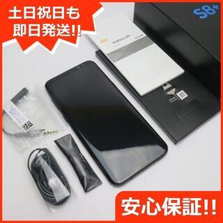 ギャラクシー(Galaxy)の美品 au SCV35 Galaxy S8+ ブラック 白ロム(スマートフォン本体)