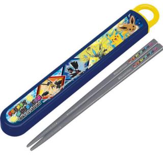ポケモン(ポケモン)のポケットモンスター スライド式お箸セット(カトラリー/箸)