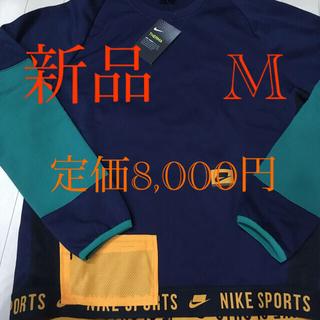 NIKE - 定価8000円 NIKE  スウェット