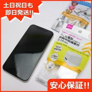 アイフォーン(iPhone)の美品 docomo iPhone 11 64GB ホワイト (スマートフォン本体)