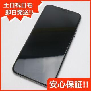 アイフォーン(iPhone)の新品同様 au iPhoneX 64GB スペースグレイ (スマートフォン本体)