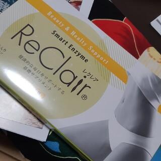 レクレア ダイエット 酵素ドリンク(ダイエット食品)