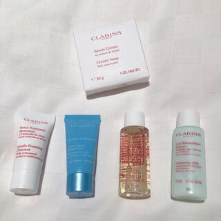 クラランス(CLARINS)のクラランス 化粧水 乳液 クレンジング 洗顔 石鹸(サンプル/トライアルキット)
