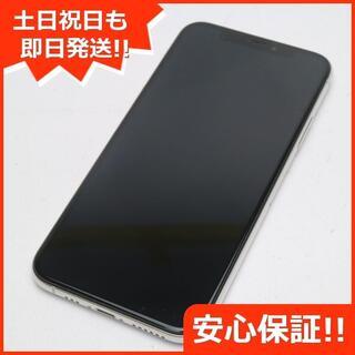 アイフォーン(iPhone)の美品 DoCoMo iPhoneXS 64GB シルバー 本体 白ロム (スマートフォン本体)