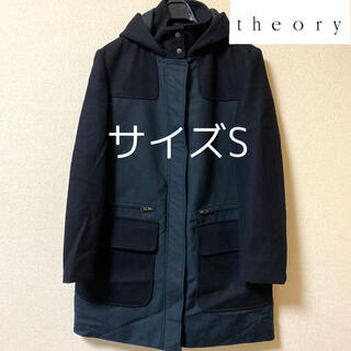 セオリー(theory)の【theory】セオリー   サイズS   コート(ロングコート)