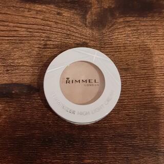 リンメル(RIMMEL)のリンメル イルミナイザー 001(フェイスカラー)