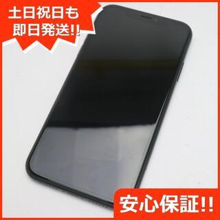 アイフォーン(iPhone)の美品 au iPhoneXR 128GB ブラック 本体 白ロム (スマートフォン本体)