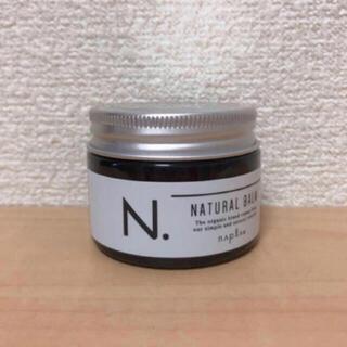 ナプラ(NAPUR)のエヌドット  N. ナチュラルバーム 45g(ヘアワックス/ヘアクリーム)