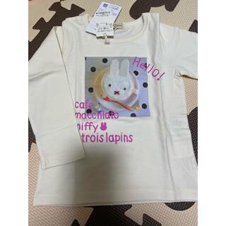 KP - トロワラパン   ミッフィ Tシャツ 100