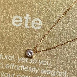 ete - ete k18 ブライト ダイヤモンド 一粒ネックレス