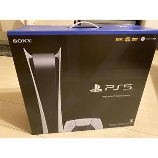 プレイステーション(PlayStation)のSONY PlayStation5 Digital Edition 新品未使用(ゲーム)