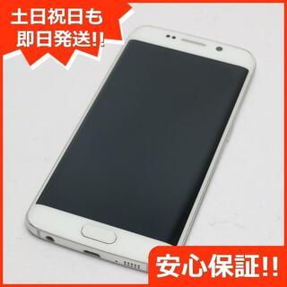 ギャラクシー(Galaxy)の美品 au SCV31 Galaxy S6 edge パール (スマートフォン本体)