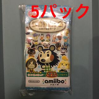 任天堂 - どうぶつの森 amiiboカード 第3弾 5パック