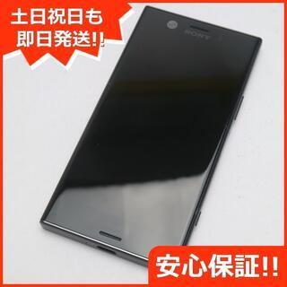 エクスペリア(Xperia)の超美品 XPERIA XZ1 Compact G8441 ブラック (スマートフォン本体)