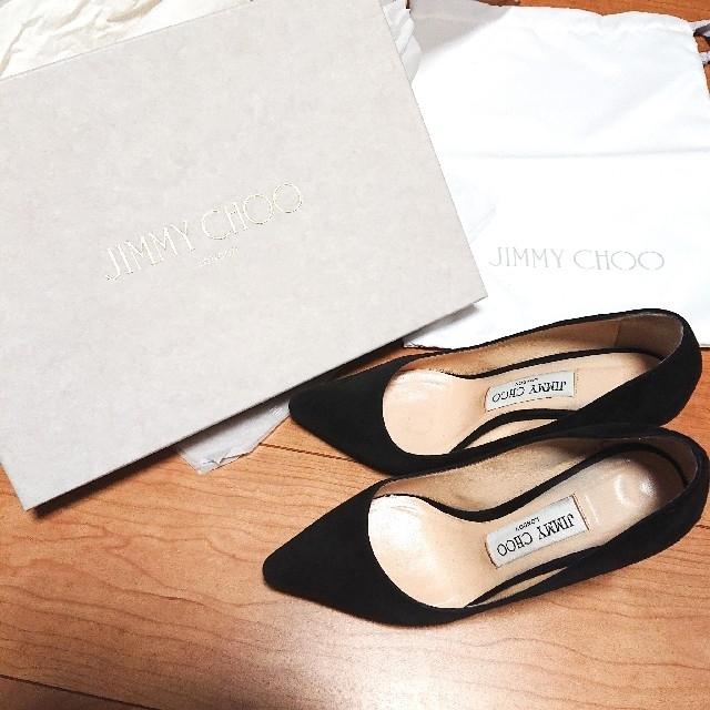 JIMMY CHOO(ジミーチュウ)の【USED・JIMMY CHOO 】ROMY 85 サイズ34 ブラックパンプス レディースの靴/シューズ(ハイヒール/パンプス)の商品写真