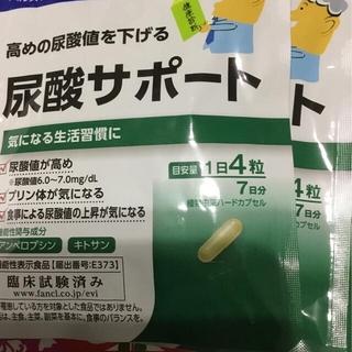 FANCL - ファンケル 尿酸サポート7日分×2