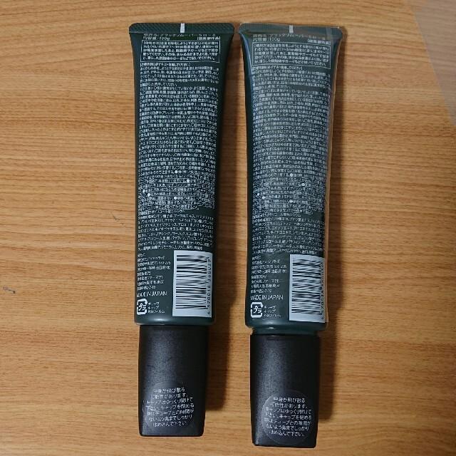 ジョモタン 2個 コスメ/美容のボディケア(脱毛/除毛剤)の商品写真