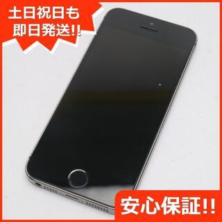 アイフォーン(iPhone)の美品 au iPhone5s 32GB グレー ブラック(スマートフォン本体)