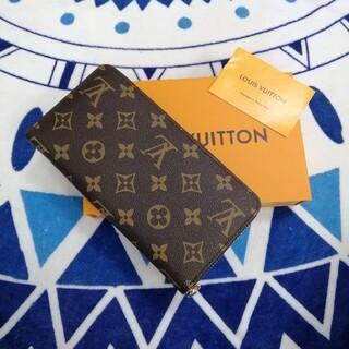 LOUIS VUITTON - ◇限定セール!美品[国内即発送]♡送料込みルイ ヴィトン♪長財布♡小銭入れ♪