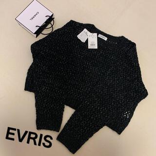エヴリス(EVRIS)のエヴリス♡透かしニット プルオーバー ブラック(ニット/セーター)