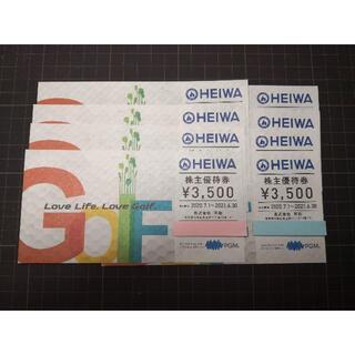 ヘイワ(平和)の平和 株主優待 8枚 28,000円分 PGM(ゴルフ)